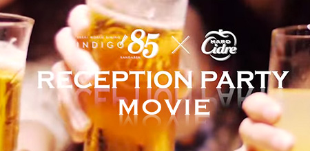 INDIGO85 RECEPION PARTY MOVIE